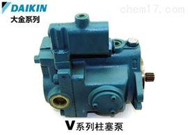 V15日本DAIKIN油泵