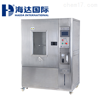 HD-E710-1滴水试验箱IPX1/2