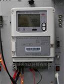 Sun-CB三相智能電表接插件插拔力試驗機
