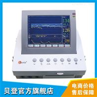 SRF618B5三瑞胎儿监护仪