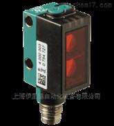 OQT150-R101-2EP-IO-V31直销德国倍加福P+F三角测量传感器 (SbR)