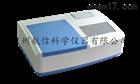 农药残留速测仪HX-C16 水果蔬菜农残检测仪