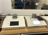 四川DSC熱分析全自動香料熔點儀