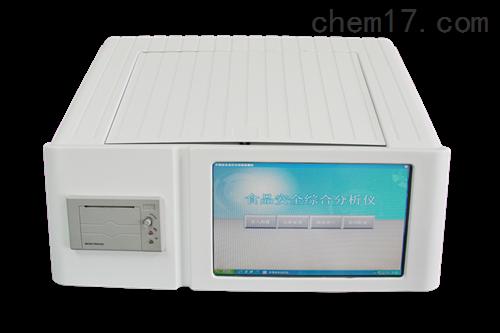 广东HX-C36农药残留速测仪 食品安全分析仪