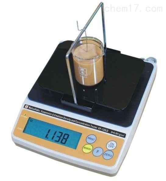 悬浮液体/乳状液相对密度