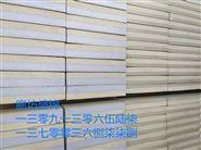 免拆保温结构一体化外模板出厂价格