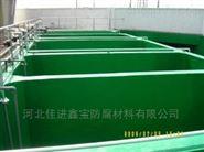 工業級樹脂防腐涂料-水池防腐抗滲透