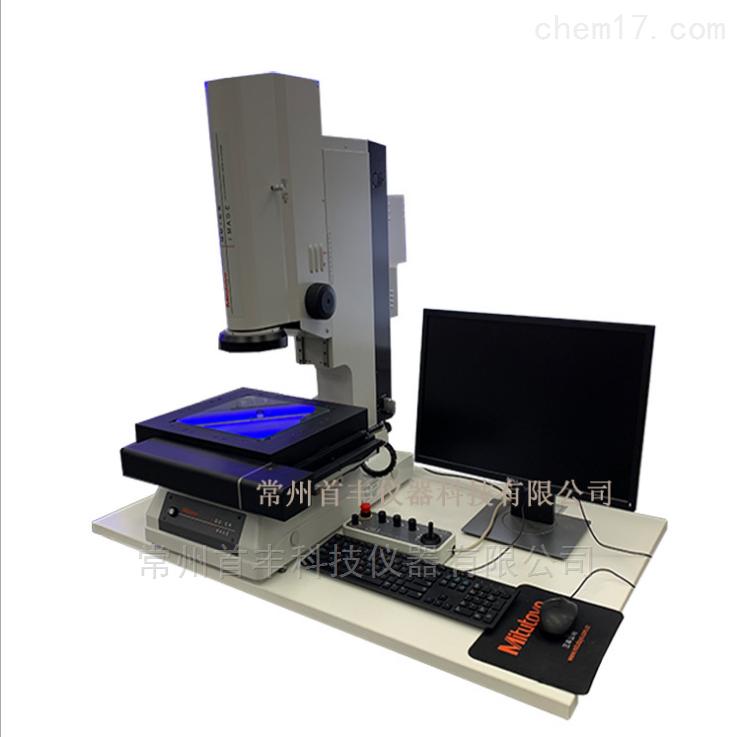 三豐非接觸型2D影像測量機QI-A2010C