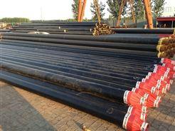 天津直埋式直缝保温钢管厂家