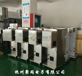 安徽实验室喷雾造粒机JT-8000Y小型雾化机