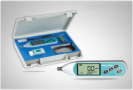 便携式水质电导率仪