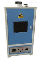 TD-1000輸送帶實驗室規模燃燒特性試驗箱