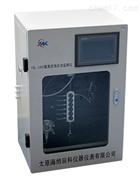 OL-1404 总氮在线自动监测仪