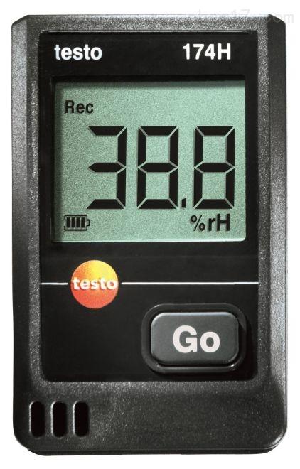 迷你型温湿度记录仪