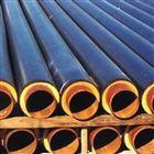北京聚氨酯发泡直埋保温管,北京热力管道