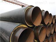 天津热力管网工程预制聚氨酯直埋保温管