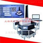 超声波体积测量仪器