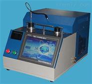 ZFY-3000B自动结晶点测定仪