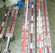 頂裝式-柴油液位計