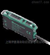 SU19/110/115/123原装进口德国倍加福P+F光纤传感器