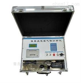 JCH-EFF(Z)JCH-EFF(Z)环境大气恶臭气体仪