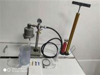 ZNS-2型美科石油钻井液中压滤失仪