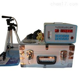 CLJ-E3016台式激光尘埃粒子计数器