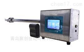JCY-130(S)型油烟快速检测仪