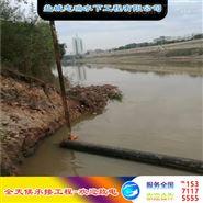 水下铺设管道机构/水下管道直埋敷设/