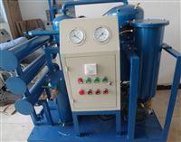 多功能透平油真空滤油机承试资质全套价格