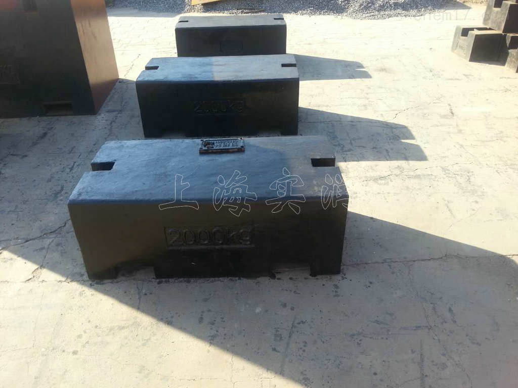 2吨标准砝码,计量所检定合格的2000kg砝码