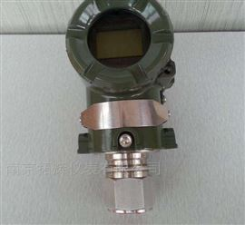 EJA-EEJA118W隔膜密封式差压变送器进口
