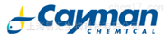 Cayman 血清檢測抗體試劑盒全國總代理