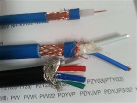 充油通信电缆HYAT价格 HYAT电话电缆