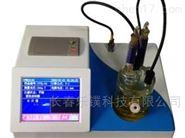 微量水分测定仪(库伦法)