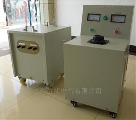 大电流发生器SLQ-2500A