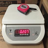 DS673电子秤,昆明防水称