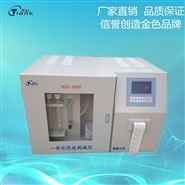 快速一体定硫仪,含硫量分析仪,智能测硫仪