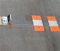 上海SCS-30T便携式电子汽车衡