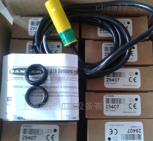 美国邦纳传感器SBLX1-PBB-LM3 现货特价