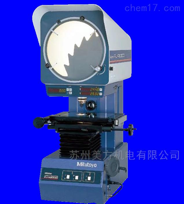 302-701-1DC三丰投影仪