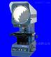 PJ-A3010F-200三豐投影儀 可觀測微小工件