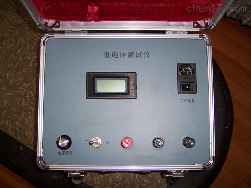 低电压测试仪