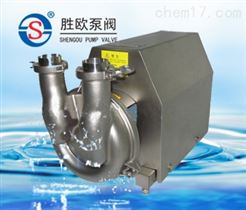 ZXB-SY不锈钢卫生自吸泵