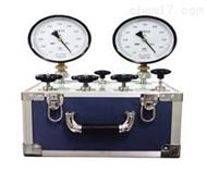 箱体式手动气压源