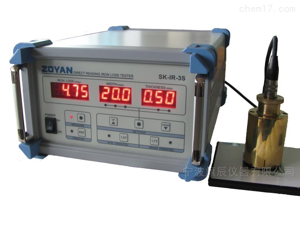 有取向/无取向硅钢片铁损测试仪IR-3S