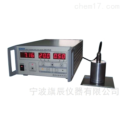 新款硅钢片铁损测试仪DAC-IR-2C