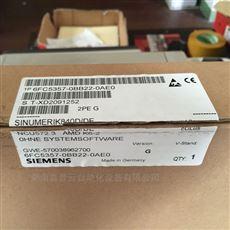 武汉市西门子回收PLC模块