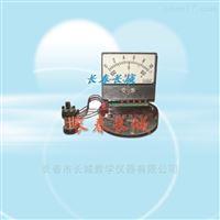 EXD-29电磁感应演示装置
