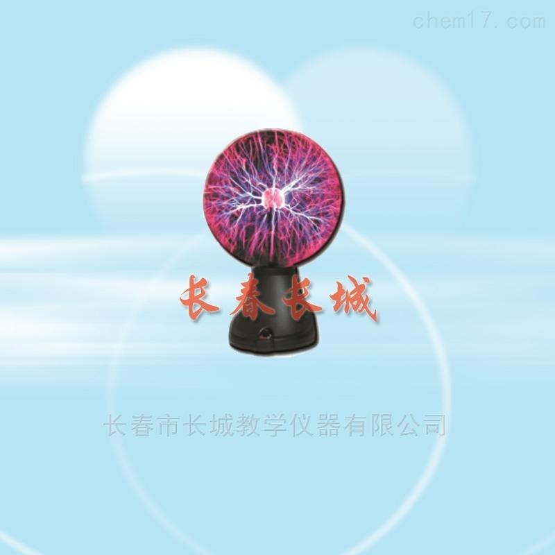 辉光球(大型)